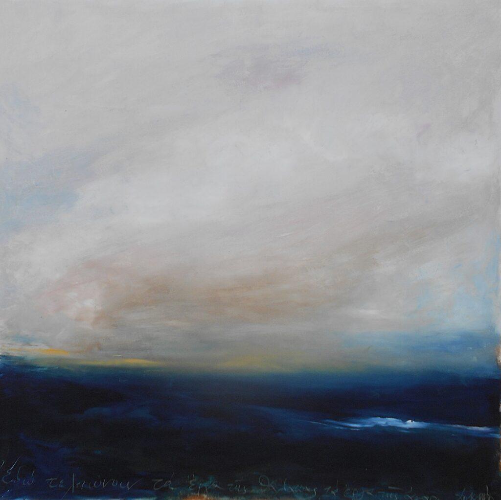 6.Landscape, 70x70cm, oil colour on paper, 2020