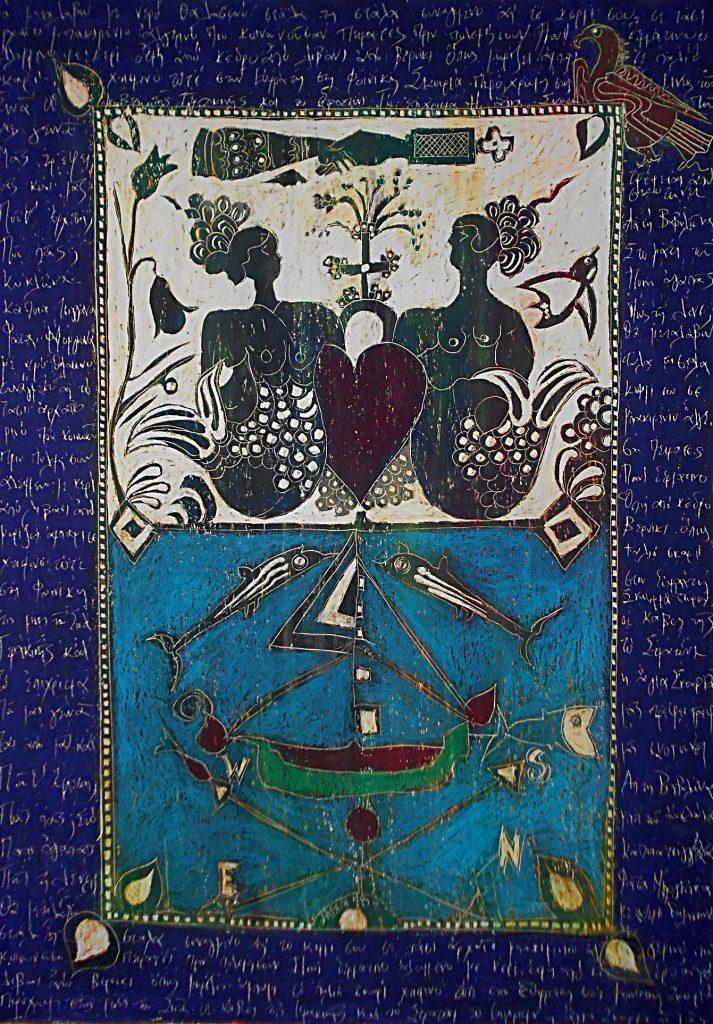 Fata Morgana (Sold)